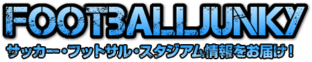 長良川サービスセンター – サッカー&スタジアム検索のフットボールジャンキー