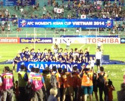 なでしこ「AFC女子アジアカップ」初優勝!