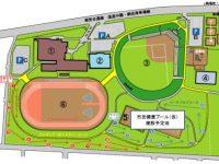 網走市営陸上競技場3