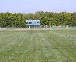 青葉公園サッカー場
