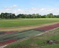 恵庭公園陸上グラウンド芝生サッカー場