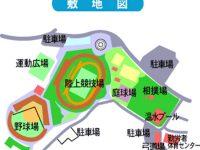 富士総合運動公園運動広場3