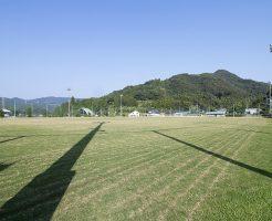 日高村総合運動公園サッカー場