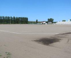 石狩市スポーツ広場サッカー場