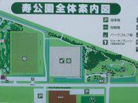 寿公園芝サッカーコート3