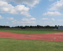 野幌総合運動公園陸上競技場