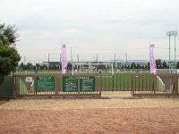 竜洋スポーツ公園サッカー場2