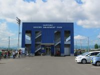 札幌サッカーアミューズメントパーク3