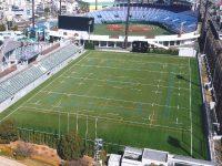 長崎市営ラグビー・サッカー場2