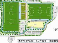 清水ナショナルトレーニングセンター J-STEP3