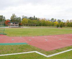 東陵公園陸上競技場
