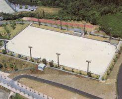 びんご運動公園球技場