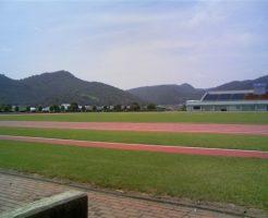 備前市総合運動公園陸上競技場
