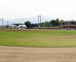 豊後大野市三重総合グラウンド三重陸上競技場