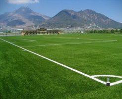 長崎県フットボールセンター