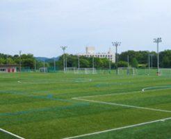 広島県フットボールセンター