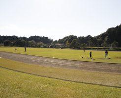 久峰総合公園陸上競技場