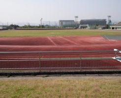 防府市陸上競技場