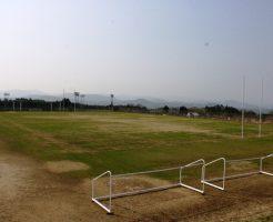 伯耆町総合スポーツ公園ラグビー場
