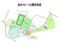 伯耆町総合スポーツ公園ラグビー場3