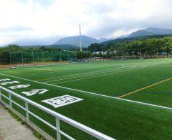 長崎県立百花台公園サッカー場