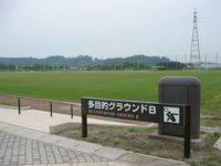 生目の杜運動公園多目的グラウンドB2