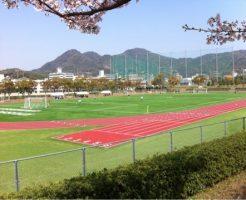 九州産業大学グラウンド