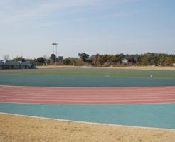 益城町総合運動公園陸上競技場