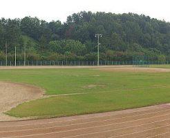 岡山県中山公園陸上競技場