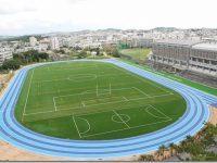 沖縄国際大学多目的グラウンド3