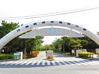 沖縄県総合運動公園蹴球場2