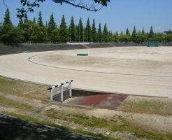 恩田運動公園陸上競技場