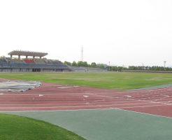蟻尾山公園鹿島市陸上競技場
