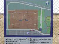佐賀空港公園多目的広場3