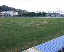 中国電力坂スポーツ施設