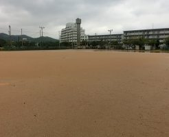 新開多目的広場
