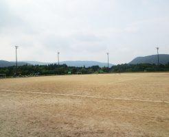 秋芳北部総合運動公園多目的グラウンド