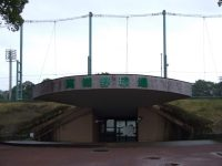 都城市高城運動公園多目的広場3