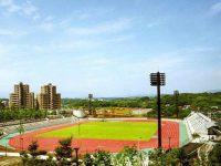 上柚木公園陸上競技場3