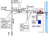 東京電力砂町グラウンド3