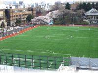 東京大学御殿下グラウンド1