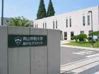 青山学院大学緑が丘グラウンド3