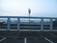 不入斗公園陸上競技場3