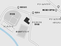 明治学院大学戸塚グラウンド3