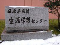 関市武儀生涯学習センター3