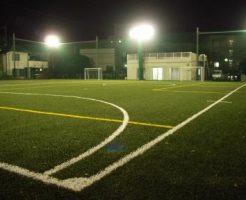 練馬フットボールパーク