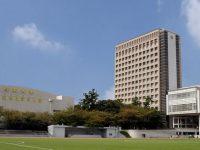 日本大学生物資源科学部総合グラウンド3