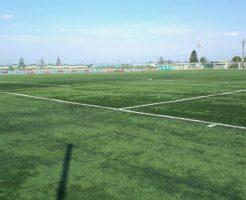 ノジマフットボールパーク