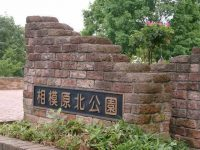 相模原北公園スポーツ広場3