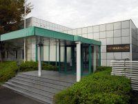 松蔭大学湘南グラウンド3